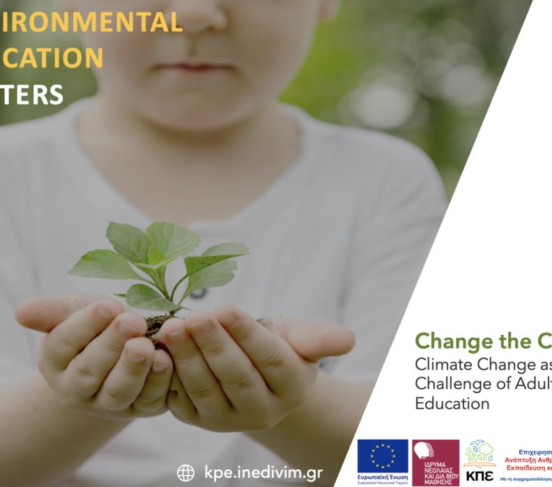 """Παρουσίαση δράσεων ΚΠΕ στο πλαίσιο ημερίδας για την κλιματική αλλαγή """"Erasmus+ KA2 Project Change the Change-Climate Change as a Challenge of Adult Education"""""""
