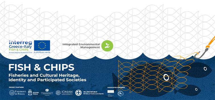 Εφορεία Αρχαιοτήτων: 2η Συνάντηση Εργασίας για την ανάπτυξη του αλιευτικού πολιτισμού της Νότιας Κέρκυρας – ΚΠΕ Κέρκυρας