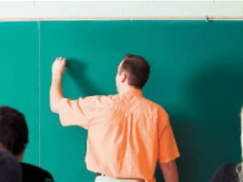 Τι είναι ο Επόπτης Ποιότητας της Εκπαίδευσης και το Συμβούλιο Εποπτών – Νόμος 4823/2021
